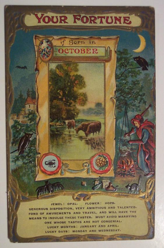 Postal Halloween retro 099