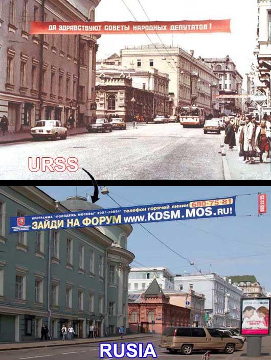 antigua union sovietica 05