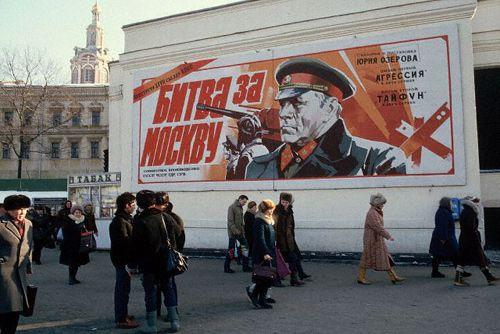 antigua union sovietica 102