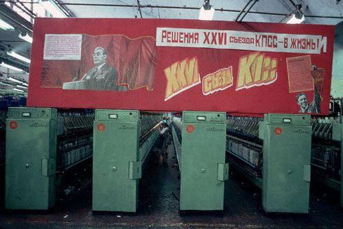 antigua union sovietica 103