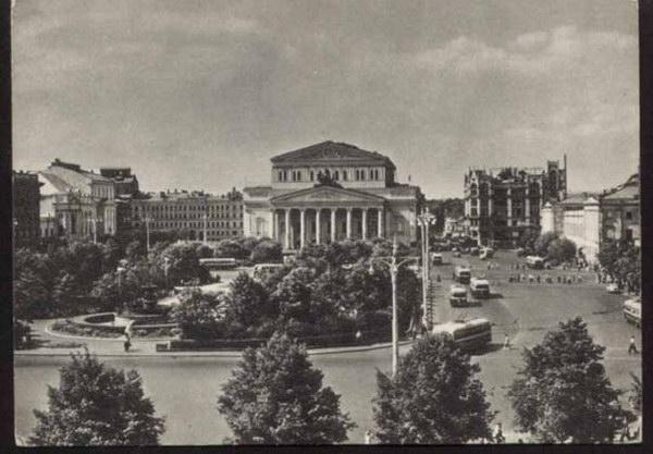 antigua union sovietica 107