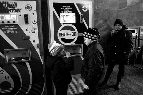 antigua union sovietica 114