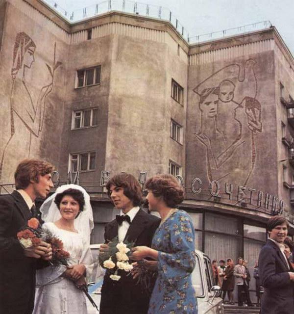 antigua union sovietica 118