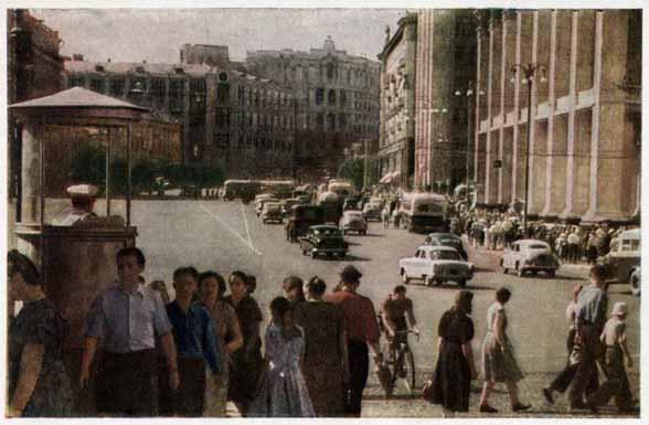 antigua union sovietica 120