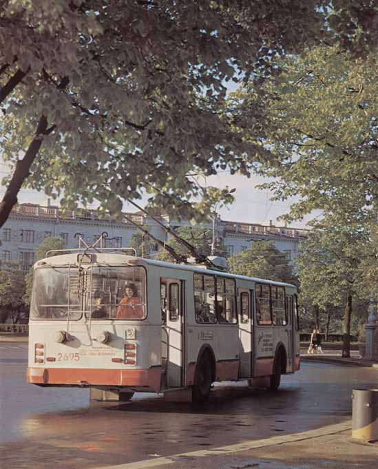 antigua union sovietica 124