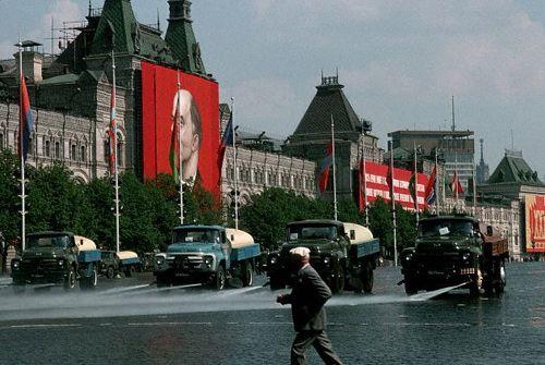 antigua union sovietica 135