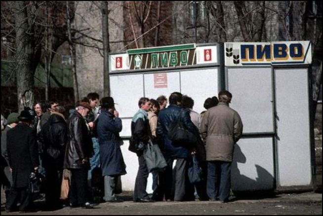 antigua union sovietica 55