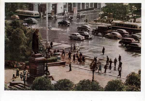 antigua union sovietica 75