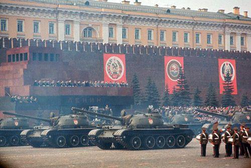 antigua union sovietica 77