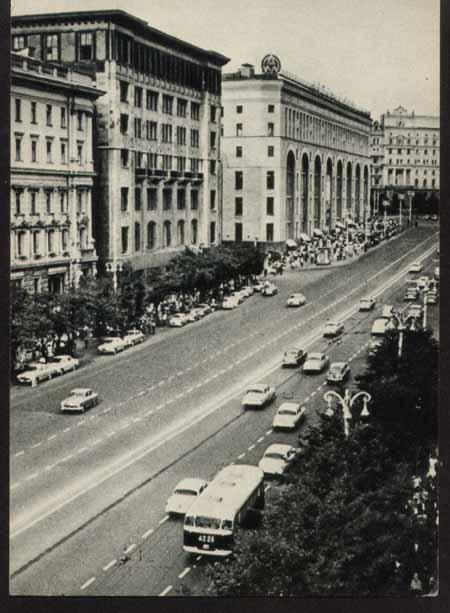 antigua union sovietica 80