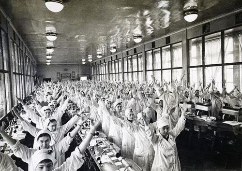 antigua union sovietica 94