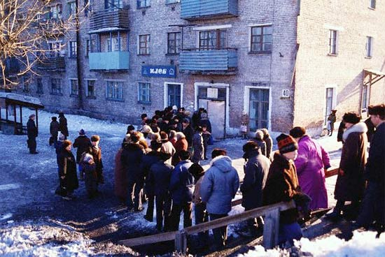 antigua union sovietica 97