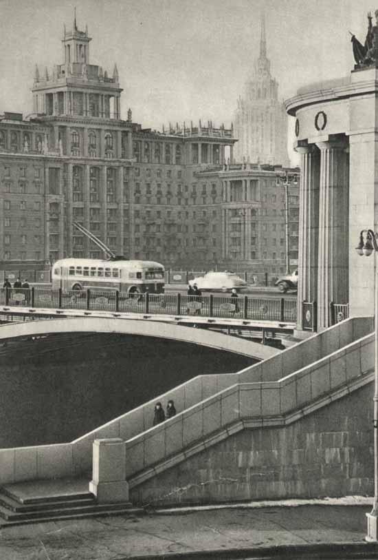 union sovietica comunista 103