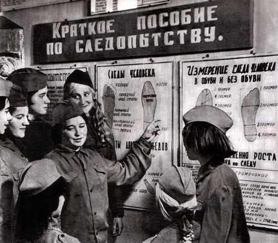 union sovietica comunista 132