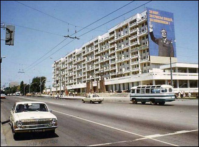 union sovietica comunista 15