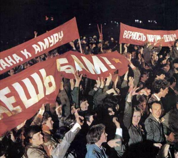 union sovietica comunista 42