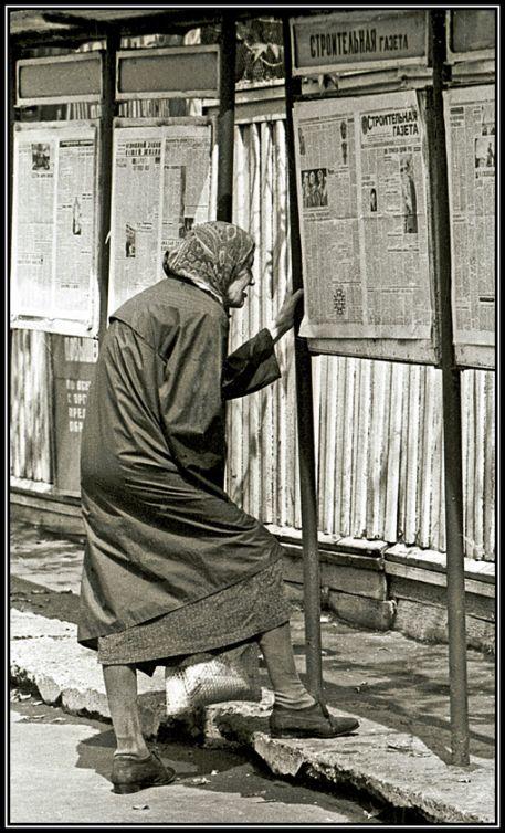 union sovietica comunista 44