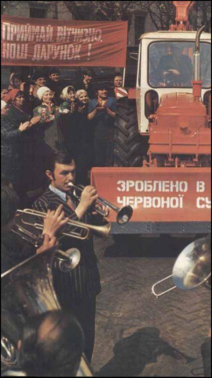 union sovietica comunista 50
