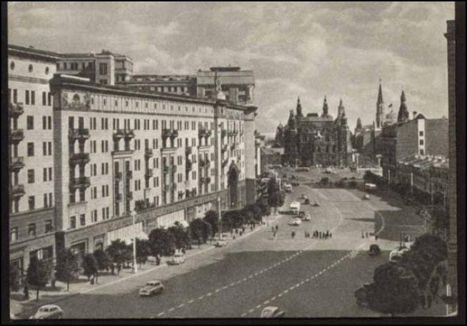 union sovietica comunista 54
