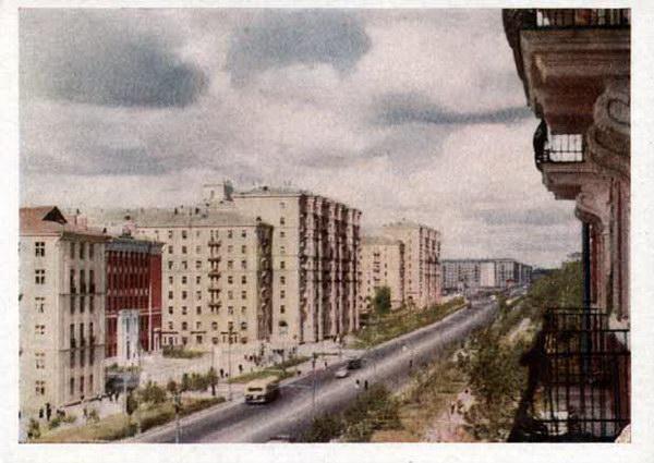 union sovietica comunista 56