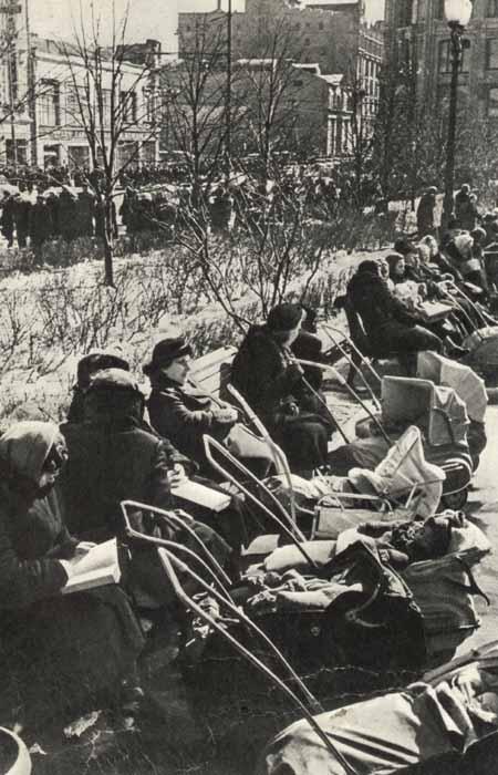 union sovietica comunista 81