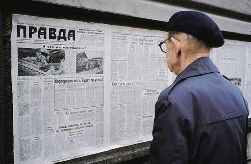 union sovietica comunista 83