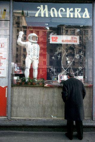 union sovietica comunista 94