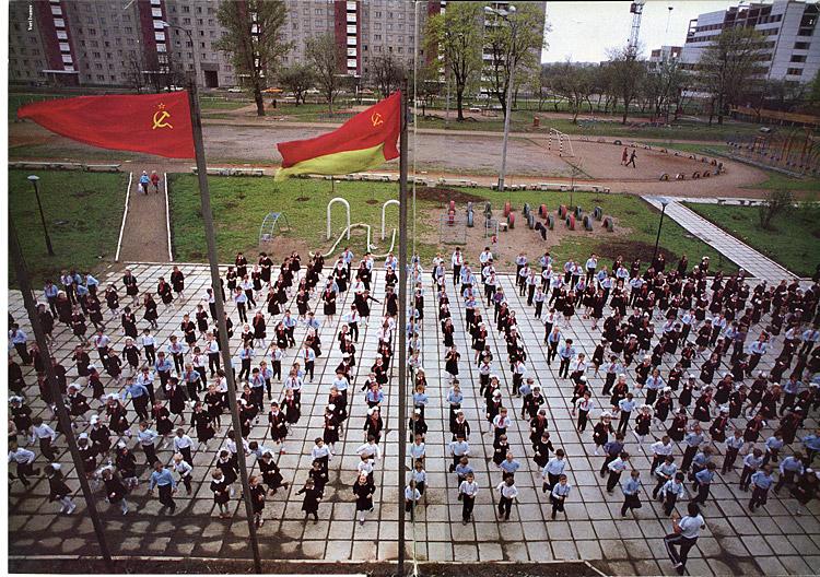 urrs comunista 35