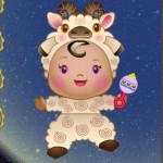 Juego con el bebé zodiaco