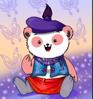 vestir panda