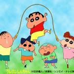 Capitulos de Shin Chan no emitidos o que faltan