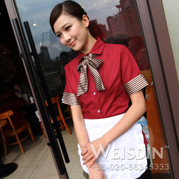 camarera japonesa