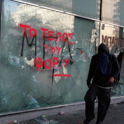sabotear tienda