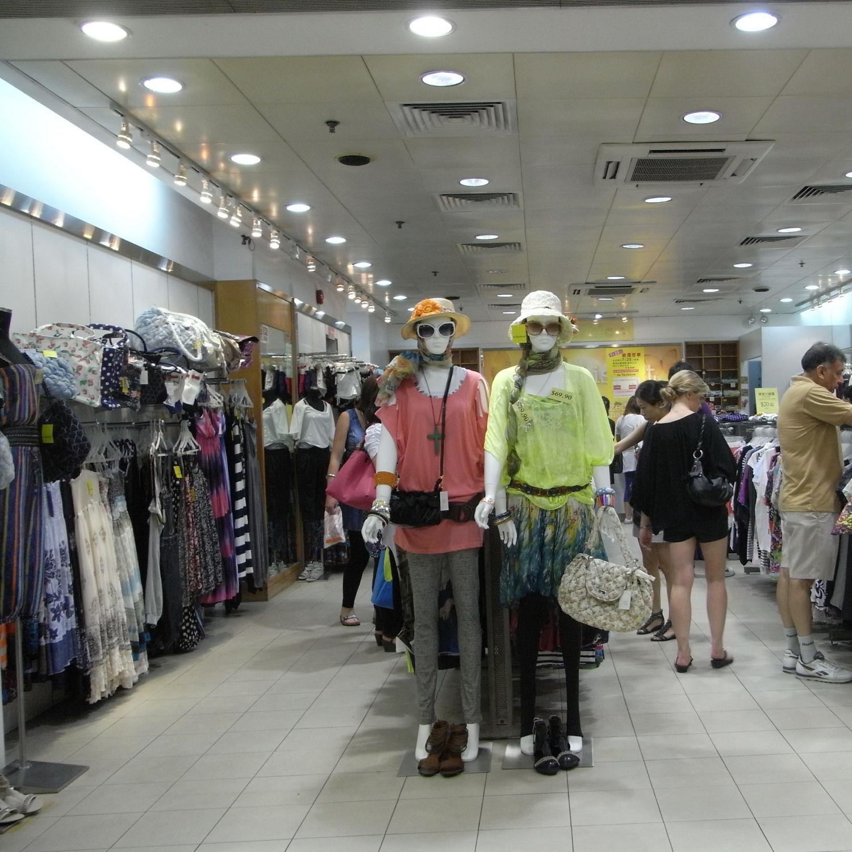 tienda vestir