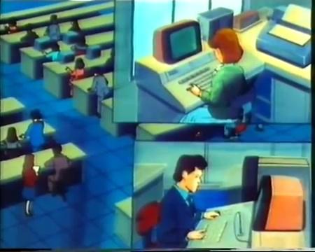 los sabios computadoras