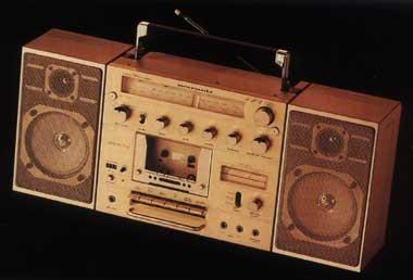 radiocasette Marantz Gold Line PMS-3500