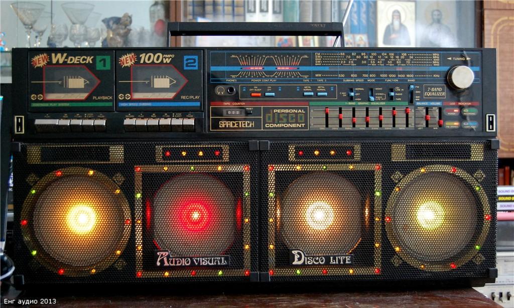 radiocasette radiocasette vintage retro