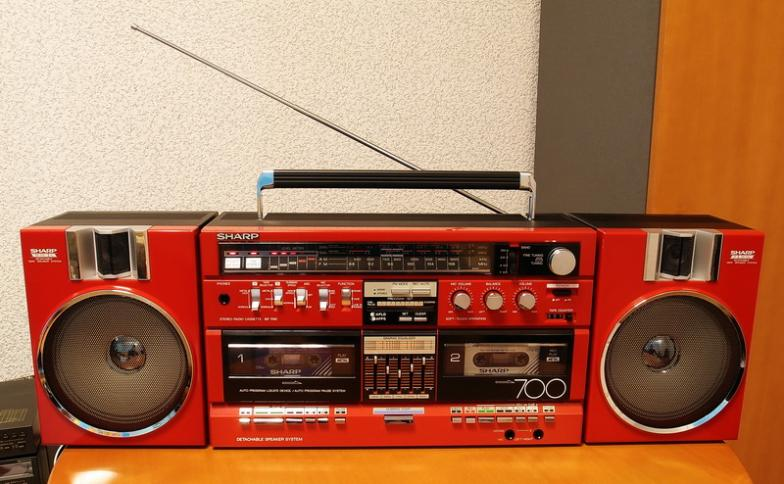 radiocasette sharp GF-700zr