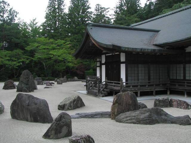 Kongobuji japon templo