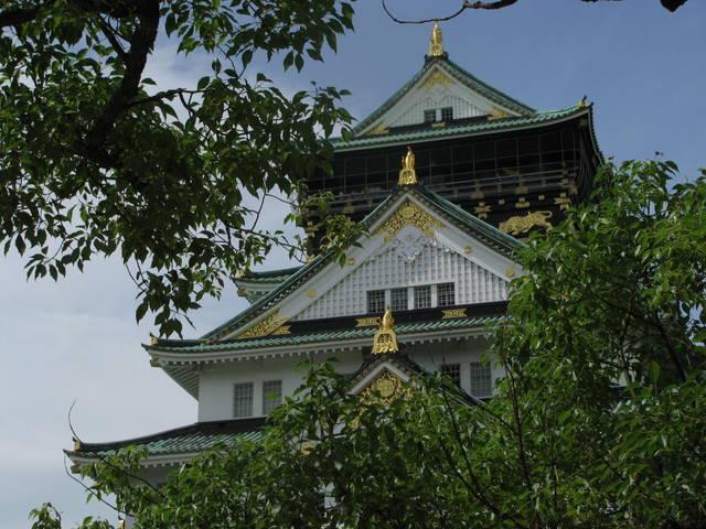 Osaka-ji palacio osaka