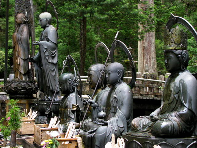 templo Okuno-in japon