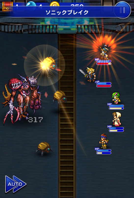 ffrk android