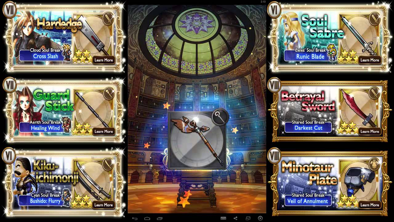 final fantasy record keeper armas
