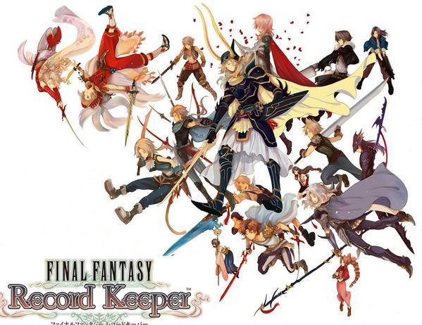 final fantasy record keeper fondo