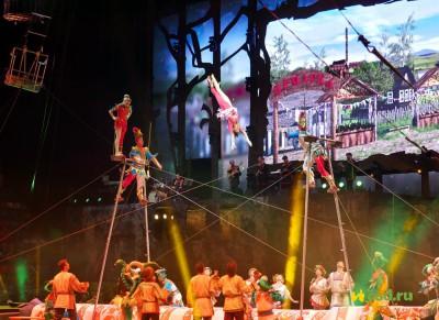 circo moscu obra teatro