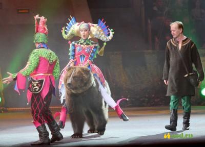 circo rusia