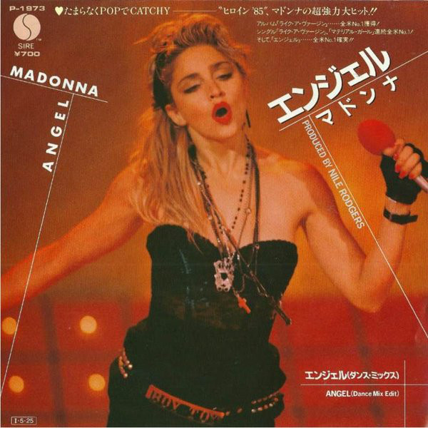 madonna angel single japon