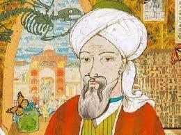 Ibn Mu adh