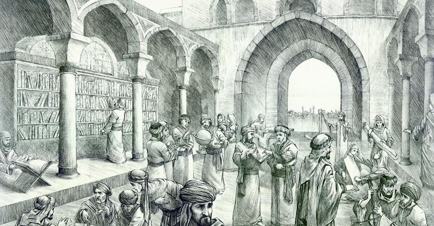 casa sabiduria islam