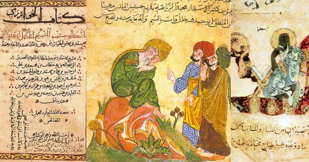 edad dorada islam cientificos